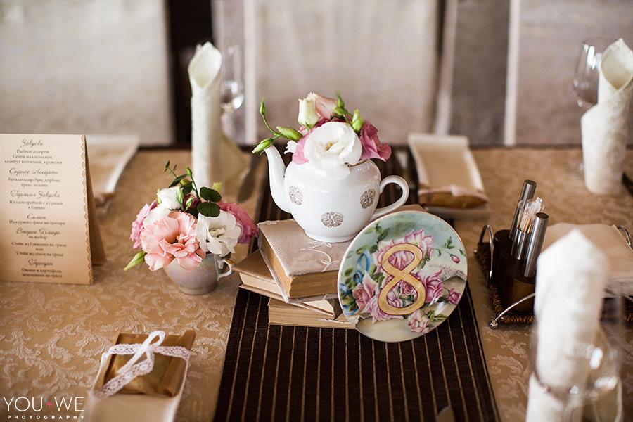 Irina_Vova_Wedding-40